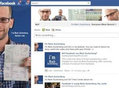 Facebook'tan Mark Zuckerberg'e dava